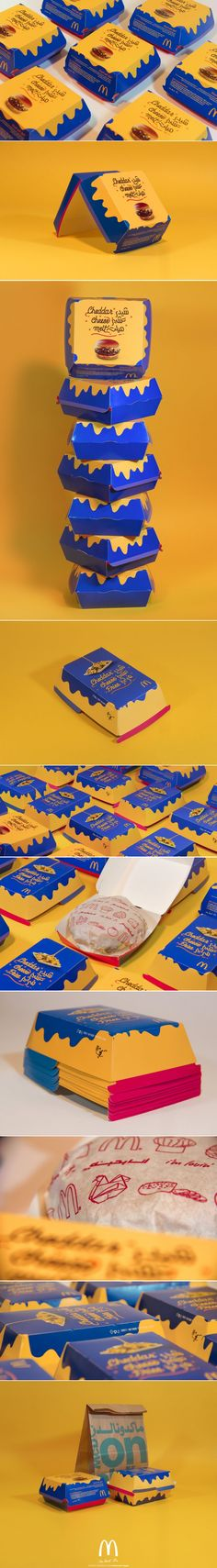 Check Out This Fun Packaging for McDonald's Egypt — The Dieline | Packaging & Branding Design & Innovation News