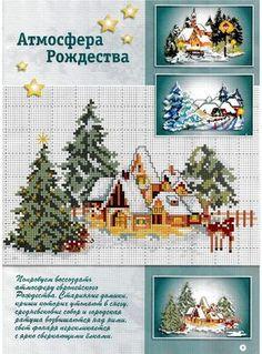 Christmas in Cartolina Cross Stitch House, Xmas Cross Stitch, Cross Stitch Pillow, Cross Stitch Needles, Cross Stitch Flowers, Cross Stitch Charts, Cross Stitch Designs, Cross Stitching, Cross Stitch Embroidery