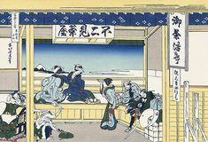 東海道吉田 葛飾北斎 富嶽三十六景 浮世絵のアダチ版画オンラインストア