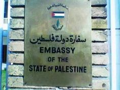1st embassy of palestine in western europe!!  Sweden!!! ... AWESOME!!!! Sweden you are Awesome ... Alhumdulillah ... kd