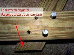 Φτιάξτε μία αιώρα με ξύλινη βάση μόνοι σας!