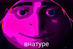 Внатуре, подписывайтесь 👍🏻 Cat Mem, Reaction Pictures, Funny Pictures, Hello Memes, Happy Memes, Russian Memes, Creepypasta Characters, Instagram Story Ideas, Me Too Meme
