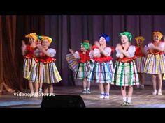 Escuela infantil castillo de Blanca: BAILES DIVERTIDOS
