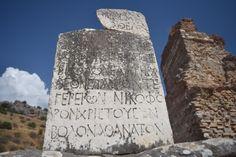 #izmir #efes #antique #antikkent #ephesus