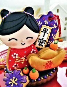 Jí xiáng rú yì – Good fortune according to your wishes! (108 pieces)