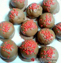 Τα πιο εύκολα, γρήγορα και νόστιμα σοκολατάκια που δοκιμάσατε ποτέ...