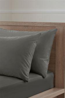 Set Of 2 Cotton Rich Plain Dye Pillowcases (778303)   £6 - £10