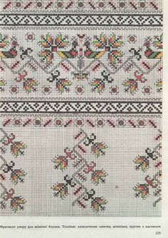 Medieval Embroidery, Palestinian Embroidery, Folk Embroidery, Cross Stitch Embroidery, Embroidery Patterns, Cross Stitch Borders, Cross Stitch Flowers, Cross Stitching, Cross Stitch Patterns