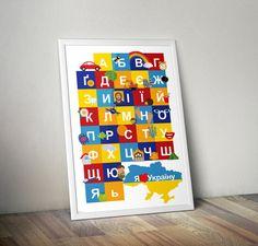"The BIG Azbuka Poster - illustrated Ukrainian alphabet, 24"" x 36"" from Ptashka Arts.by Tanya Mykytiuk https://www.etsy.com/listing/207117166/the-big-azbuka-poster-24-x-36"
