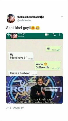 40 Funny Desi Memes For Indian Community - Pixuzz Most Hilarious Memes, Funny School Jokes, Crazy Funny Memes, Really Funny Memes, Funny Relatable Memes, Funny Facts, You Funny, Funny Jokes, Sms Jokes