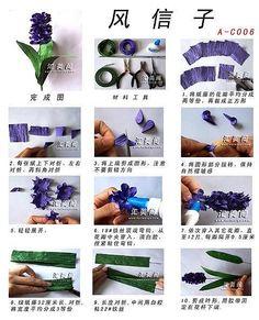 pirrka paper flower (tutorial)