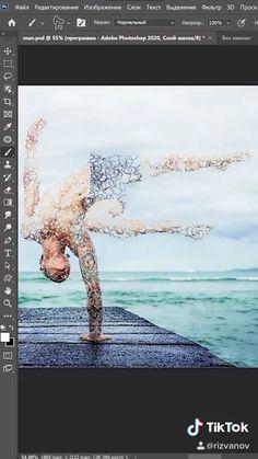 Graphic Design Lessons, Graphic Design Tutorials, Graphic Design Posters, Photoshop Video, Photoshop Design, Magazin Design, Digital Art Tutorial, Photoshop Illustrator, Photoshop Photography