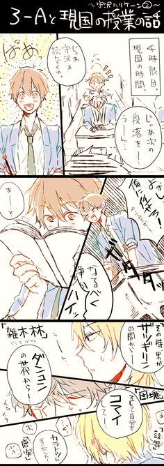 Boy Drawing, Cute Anime Boy, Ensemble Stars, All Anime, Anime Comics, Drawings, Sketches, Drawing, Portrait