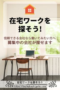 Good To Know, Office Desk, Life Hacks, Knowledge, Money, Furniture, Design, Home Decor, Tokyo