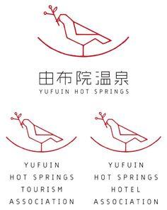 1 Japan Logo, Typo Logo, Logo Branding, Chinese Logo, Japan Graphic Design, Typographie Logo, Logos, Chinese Words, Symbol Logo