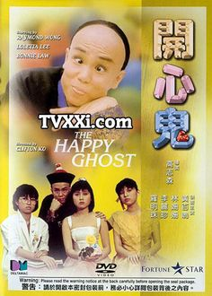Happy Ghost 1984 Film Komedi Subtitle Indonesia TVXXi #BioskopOnline Ghost Film, Ghost Movies, Hong Kong Movie, English Words, Reading, Happy, Movie Posters, Film Poster, Reading Books