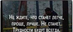 Ирина Коляскина