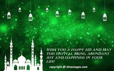 Eid-ul-Adha:Eid Mubarak Wishes Text Messages SMS Quotes Greetings Eid Mubarak Wishes Images, Happy Eid Mubarak Wishes, Eid Mubarak Messages, Eid Mubarak Quotes, Eid Quotes, Eid Mubarak In English, Happy Eid Ul Fitr, Eid Greeting Cards, Message For Girlfriend
