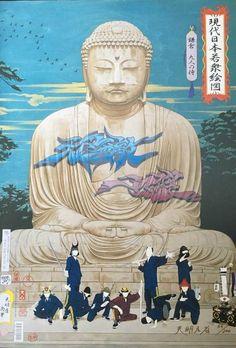 天明屋尚 「現代日本若衆絵図 鎌倉 九人の侍」ミヅマアートの1番目の画像