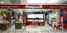 Новая Студия кухонной мебели «Мария» в Самаре — Новые открытия — Мебельная Фабрика Мария