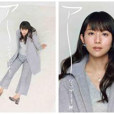 20周年のアーバンリサーチが初のテレビCM放映 イメージキャラクターに木村文乃を起用