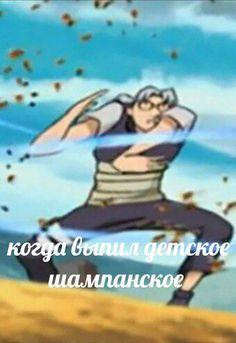 Kabuto with down syndrome - -naruto funny -naruto drawing -naruto manga -naruto zueira -naruto memes -naruto characters -naruto - Naruto Shippuden Sasuke, Anime Naruto, Naruto Comic, Sasunaru, Hinata, Wallpaper Naruto Shippuden, Naruto Cute, Naruto Kakashi, Naruto Wallpaper