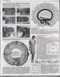 "Photo from album ""Журнал мод on Yandex. Russian Crochet, Irish Crochet, Views Album, Pictures, Yandex Disk, Blog, Tricot, Crochet Throw Pattern, Journals"