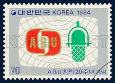 POSTAGE STAMP COMMEMORATIVE OF THE 20th ANNIVERSARY OF ASIA-PACIFIC BROADCASTING UNION ABU,  Mike, emblem, Symbol, ivory, Red, gray, Green, 1984 06 30, 창립20주년 기념, 1984년 6월 30일, 1350, 심벌마크와 방송매체, Postage 우표