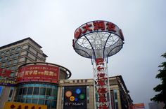 The city center of Dongguan, China