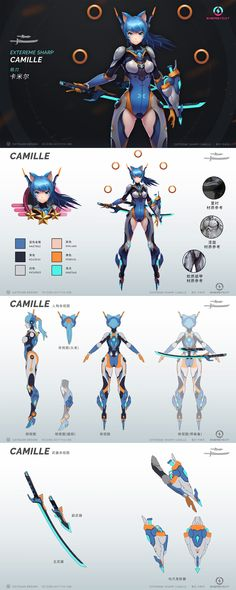 ArtStation - EXTEREME SHAPR - CAMILLE 极刃-卡米尔 设定, Xuan Cat