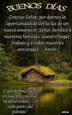 Spanish Quotes, Good Morning Quotes, Relax, Actors, Rose, Funny Good Morning Wishes, Good Day Quotes, Inspirational Quotes, Pretty Quotes