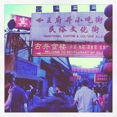 "The ""snacks-market"" #Wangfujing"" #xiaoche #beijing #food #lanterns #chinecharacters #people #tourists Beijing Food, Lanterns, Broadway Shows, Restaurant, China, Culture, Snacks, Marketing, People"