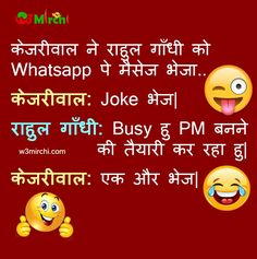 Funny quotes in hindi, funny sms, funny picture quotes, funny p Funny Picture Jokes, Very Funny Jokes, Stupid Funny Memes, Funny Texts, Funny Quotes In Hindi, Funny Sms, Funny Messages, Fun Quotes, Sms Jokes