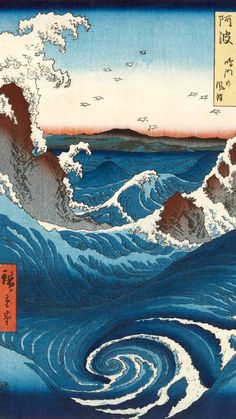 Koi Fish Discover Utagawa Hiroshige-Awa naruto no Japanese Art Prints, Japanese Artwork, Japanese Painting, Art Vampire, Bild Tattoos, Traditional Japanese Art, Japon Illustration, Japan Art, Animes Wallpapers
