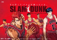 Slam Dunk is a manga published by Japanese Publishing Company, Sueishea in Slam Dunk . Basketball Anime, Basketball Teams, Kuroko, Manga Anime, Slam Dunk Anime, Anime Songs, Blu Ray Collection, Kids Stickers, Wall Stickers