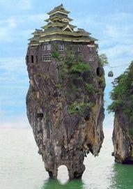 Sea rock house /Amazing!!
