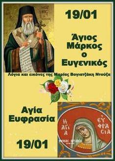 Orthodox Christianity, Icons, Memes, Symbols, Meme, Ikon