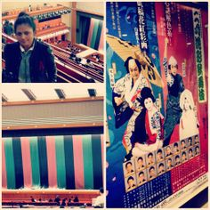 #Kabuki #KabukiTheatre #Tokyo #Japan #Honeymoon