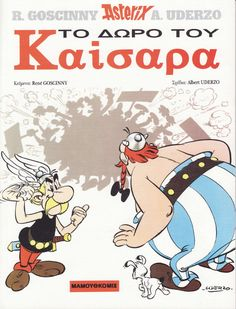A cover gallery for the comic book Asterix Asterix E Obelix, Good Old Times, History Class, 21st Gifts, Comic Book Covers, Renoir, Manga, French Vintage, Comic Art