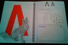 Λ Book Letters, Alphabet Letters, Grade 1, Grammar, Diy And Crafts, Teaching, Education, School, Books