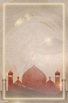 Eid Wallpaper, Islamic Wallpaper Iphone, Eid Mubarak Wallpaper, Images Wallpaper, Wallpapers, Images Eid Mubarak, Eid Mubarak Card, Eid Mubarak Greeting Cards, Eid Mubarak Greetings