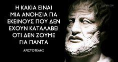 Από τις πιο σημαντικές μορφές της φιλοσοφικής σκέψης του αρχαίου κόσμου. Η διδασκαλία του διαπερνούσε βαθύτατα τη δυτική φιλοσοφική και επιστημονική Big Words, Greek Words, Love Quotes, Inspirational Quotes, Quotes Quotes, Teresa, Philosophical Quotes, Attitude, Live Laugh Love