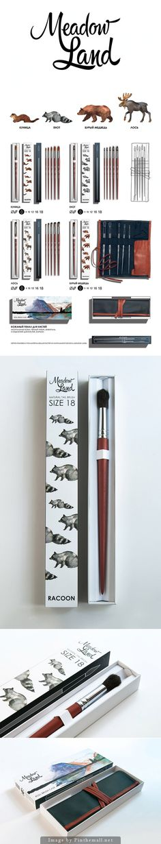 Love this artists brush #packaging #branding PD