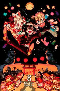 Jibaku Shounen Hanako-kun - Vol. Free Prints, Wall Prints, Poster Prints, Kawaii, Anime Manga, Anime Art, Aya Takano, Anime Lindo, Manga Covers