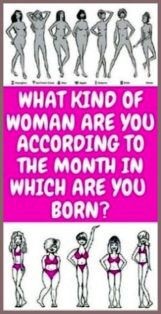 What Kind of Woman Are You According To the Month In Which You Are Born? - Home Healthy Caring Holistic Remedies, Holistic Healing, Natural Healing, Herbal Remedies, Health Remedies, Home Remedies, Natural Remedies, Healthy Lifestyle Tips, Healthy Tips