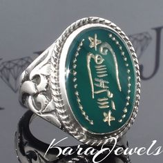 925 Sterling Silver Unique Islamic Talisman Ring with Sharaf Al Shams Blessing #sterling #silver #mens #ring #Islamic #talisman #sharafalshams #KaraJewels #Islamic