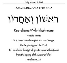 """The Hebrew word for """"day"""" is the word """"Yom"""". Young earth creationists have always argued that the word used for the days of creation can only mean a day. In this article, we will examine the uses of Yom in the Old Testament, a Hebrew Names, Biblical Hebrew, Hebrew Words, Bible Scriptures, Bible Quotes, Learn Hebrew Online, Learning A Second Language, Names Of God, Word Study"""