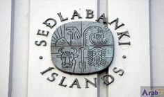 Iceland to free up currency movements