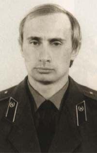 Vladimir Putin's KGB Id photo