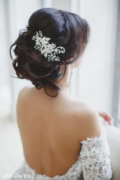 Fabulous Wedding Hairstyles for Every Bride | https://www.hairpush.com/2015/09/30-hottest-wedding-hairstyles/59/